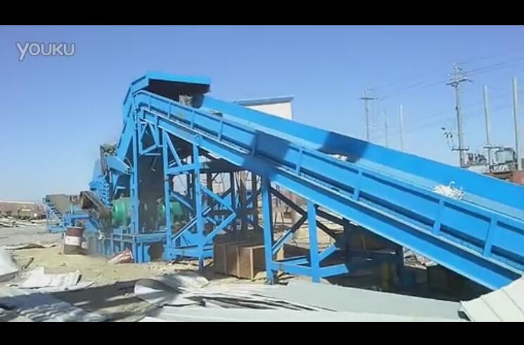 大型废钢破碎机工作视频